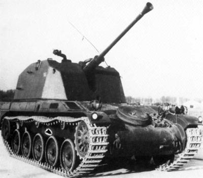 AMX-13 DCA 40